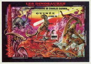 Guinea Dinosaur Nature Pre Historic Animal Charles Darwin Souvenir Sheet Mint NH