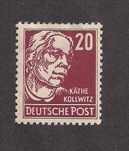 GERMANY - DDR SC# 128 F-VF OG 1953