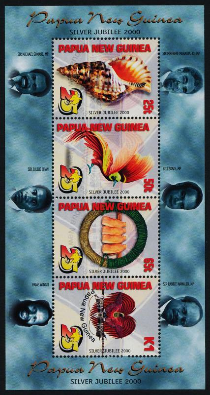 Papua New Guinea 991a MNH Independence, Shell, Bird of Paradise, Crest