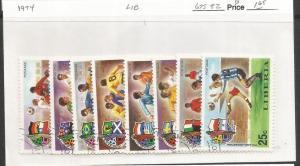 LIBERIA 1974 WORLD CUP 675-82 CTO[D4]