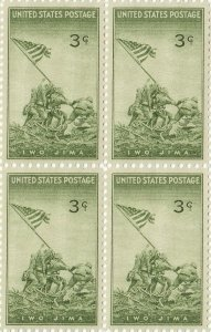 Stamp US Sc 0929 Block WWII Commemorative Iwo Jima Japan Soldier Battle Flag MNH