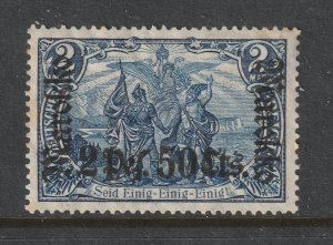German PO in Morocco the 2P 50c 0verprint on a 2M MNG