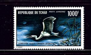 Chad C84 MNH 1971 White Egret