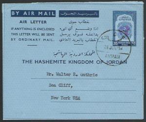 JORDAN 1954 35f airletter used AMMAN to USA................................52229