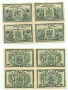 Canada USC #E10&E11 Mint - 1942 War & 1946 Peace Blocks of Four VF-NH