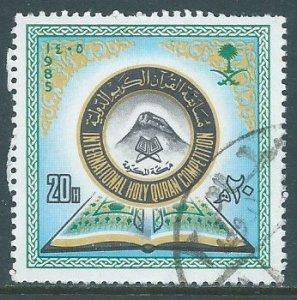 Saudi Arabia, Sc #925, 20h Used