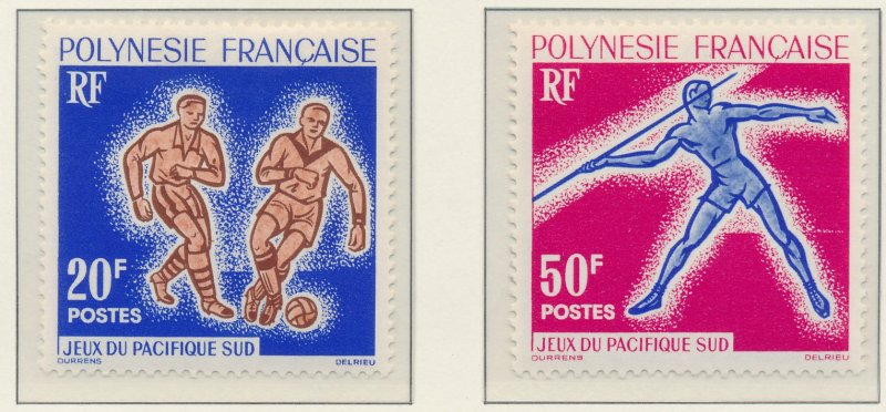 French Polynesia Stamp Scott #203 To 204, Mint Hinged - Free U.S. Shipping, F...