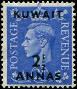 Kuwait SC# 76 SG# 68 George VI   2-1/2As MH