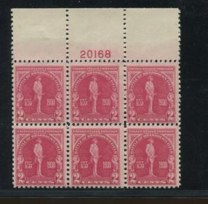 1930 US Postage Stamp #688 Mint Never Hinged Very Fine Plate No 20168 Block of 6