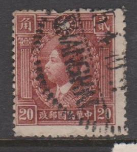 China Sc#320 Used
