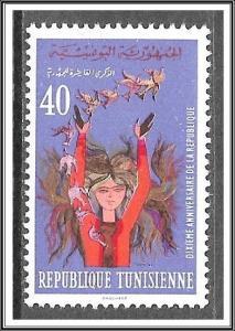 Tunisia #480 Anniversary Of Republic MNH