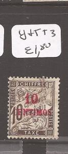French Morocco Postage Due Y&T T3 VFU (2cef)