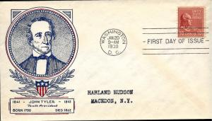 847 First Day Cover... SCV $9.00