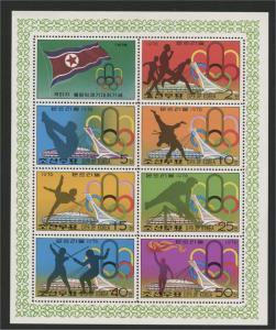 NORTH KOREA, MINISHEET OLYMPIC GAMES MONTREAL 1976