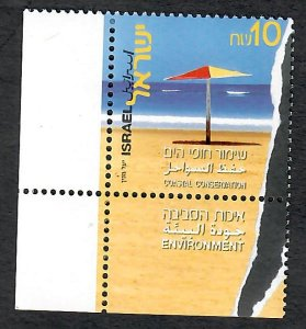 Israel #1462 Coastal Conservation MNH Single with tab