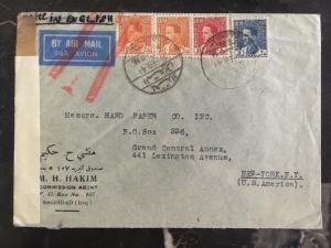 1941 Baghdad Iraq CommissiOn Agent Censored cover to New York Usa