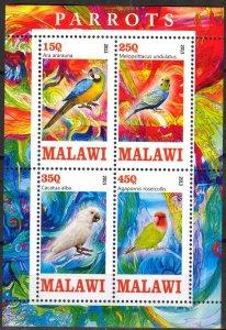 Rwanda 2013 Birds (2) Parrots MNH Cinderella !