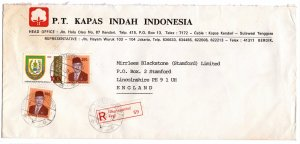 Indonesia 1982 Cover with Definitive 200r & Provincial Arms 100r (see descr.)