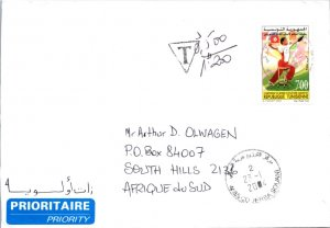 Tunisia, Postage Due