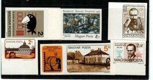Hungary Scott 2778-82,2784 Mint NH imperf (Catalog Value $35.00)