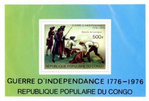 PEOPLE'S REP CONGO 395 MNH S/S $5.75 BIN $3.50
