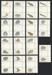 BAT Fossils 15v Gutter Pairs SG#171-185 CV£50+