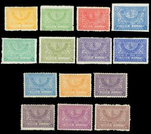 SAUDI ARABIA 1934  TOGHRA of KING ABDUL set  Scott # 159-172  mint MLH/NH