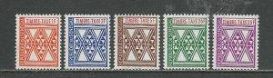 Senegal Scott catalogue # J32-J36 Unused Hinged See Desc