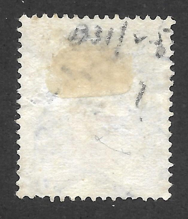 Doyle's_Stamps: Used 1928 Brunswick Coat of Arms Semi-Postal  Scott #B26
