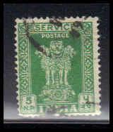 India Used Fine ZA4289