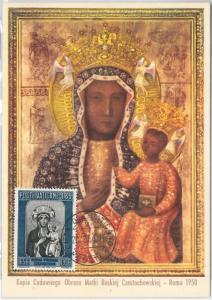 57332  - VATICANO Vatican - POSTAL HISTORY: MAXIMUM CARD 1956 - ART Religion