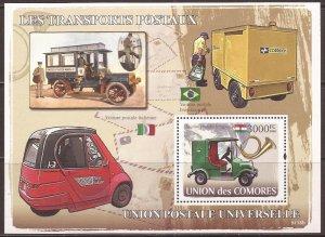 Comoro Islands - Scott 1006 VF MNH Souvenir Sheet