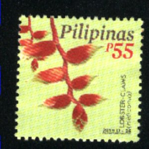 Philippines   (1) used 2019 PD