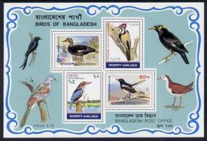 Bangladesh 1983 Birds m/sheet (Magpie Robin, Kingfisher, ...