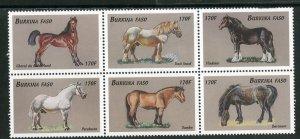 BURKINA FASO 1156a-f MH BLOCK6 SCV $5.25 BIN $2.50 HORSES