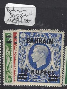 BAHRAIN (PP2709B)  ON GB 2R-10R  SG 58-60   MOG