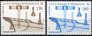St. Pierre and Miquelon #559-560 Marine Tools / Sailing Ship