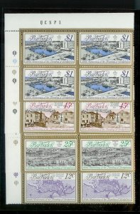 BARBADOS Sc#470-473 Complete Mint Never Hinged PLATE BLOCK Set