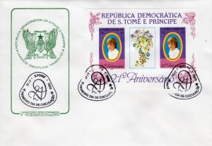 St.Thomas and Prince 1982 Diana SS Imperf.1st.Issue Violet letters FDC Sc#657A