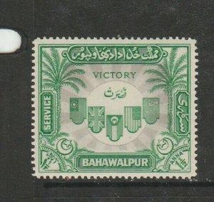 Bahawalpur 1946 Victory UM/MNH SG O19