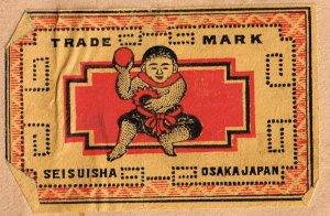 JAPAN Old Matchbox Label Stamp(glued on paper) Collection Lot #MA-5