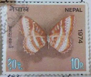 Nepal Scott 289