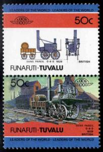 Funafuti-TUVALU Scott 16 MNH** Train pair