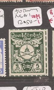 Burma Japanese Oc Revenue NGAI copy 1 (4cfp)