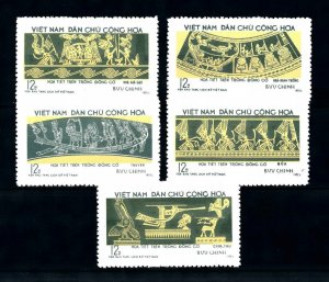 Vietnam 1973 MNH Stamps Scott 693-697 Music Musical Instruments Bronze Drums