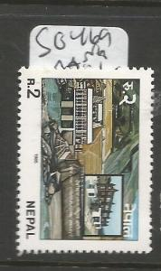 Nepal SG 469 MNH (8cxw)
