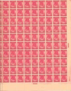 US 645 - 2¢ Washington at Prayer Unused