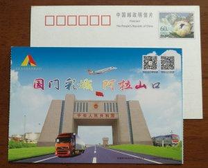 Highway truck,train,plane,CN17 Alashankou port Republic of Kazakhstan PSC