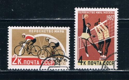 Russia #2603-04 Used Sports (R0086)