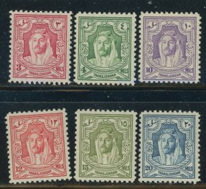 Jordan 1947 Amir Abdullah set Sc# 230-35 mint